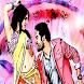 Telugu Romantic Songs by Blue Whales