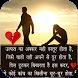 Hindi Sad images shayari& bewafa images shayari by Teamjody