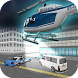 Police Helicopter Simulation by socibox