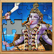 lord KALI jigsaw puzzle game by Rackamtof