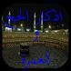 اذكار الحج والعمرة 2016 by geekyazid