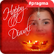 Happy Diwali 2017 Photo Frame by Loopbots Technology