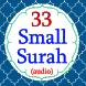 33 Small Surah for Prayer by Afsarun Nesa