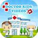 Doctor Kids Videos by ARCH STUDIO