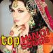 Top Hindi Song (mp3) by Janah App