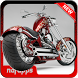 Motorcycle Modification by nafapps
