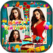 Happy Birthday : Cake, Status, Card & Photo Frame by Photo Collage Maker
