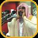Athan - Azan MP3 Pro Muslim by AA Ilmi