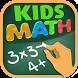 Kids Math Quiz Game by Quiz Corner