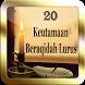 20 Keutamaan Beraqidah Lurus by PeM Media