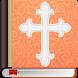 English Standard Version Bible by Bible offline