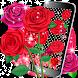 2018 Roses live wallpaper