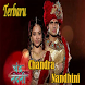 Lagu Chandra Nandini MP3 by hidayah apps