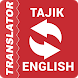 Tajik - English Translator