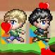 Romeo and Juliet: Run Run! by Adsumsoft
