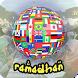 Ramadhan Penjuru Dunia