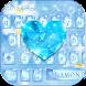 Diamond Blue Keyboard Theme Glitter Flower by Creative Beauty Studio