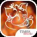 Shree Ganesha by Times Music