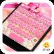Pink Kitty Bow Knot Keyboard