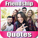 friendship quotes and status by Enjoy Studying