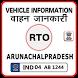 Arunachal Pradesh RTO Vehicle Information by Vebsecure