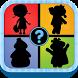 Shadow Quiz Doc Mcstuffins by Kids Help Apps