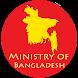 Ministry Of Bangladesh
