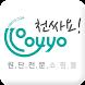 천싸요(1004YO)-원단,천,퀼트,홈패션,DIY,소잉 by PowerMobile.kr