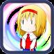 Alice Battery Widget by ANALOG-GREEN