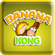 Banana Kong Adventure by Erine El Iahiai