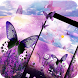 Lavender theme butterfly theme Boutique icon by YangZixuan