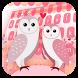 Pink twins Owl keyboard by Bestheme Keyboard Designer 3D &HD