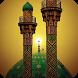 Call to Prayer - Azan Mecca by GagnamStyle