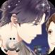 My Pure Boyfriend (Русский): Romance You Choose by Genius.Inc