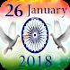 Republic Day GIF 2018 by Yadunandan Developers