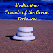 Introspection Sounds of Ocean by ANTMultimedia, LLC