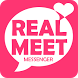 REALMEET Messanger by DAIKO COMMUNICATIONS
