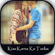 Kiss Karne Ke Tarike by Hot Apps Zone