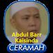 Abdul Barr Kaisinda Mp3 by Hikmah Islam