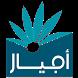 Ajyal Schools by Reportz.co.in