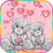 Lovely Teddy Bears Theme – Cute toy bear by Beauty Die Marker