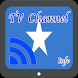 TV Somalia Info Channel by TV Channel satellite dish online free live hd