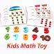 Kids Math Toy by Wasiyou Technology
