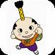 Hachimaru Game for kids by Riri