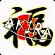 """Служба доставки Akira by JSC """"Business-Soft"""""""