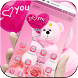 Theme Pink Teddy Bear Love by New Theme World
