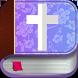 Catholique Bible by biblia