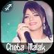 AGhani Cheba Malak | أغاني الشابة ملاك 2018 by music pro