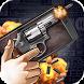 Guns Sound by Guns sound simulator