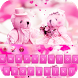 Pink love in Paris keyboard by cool theme design personalization phone